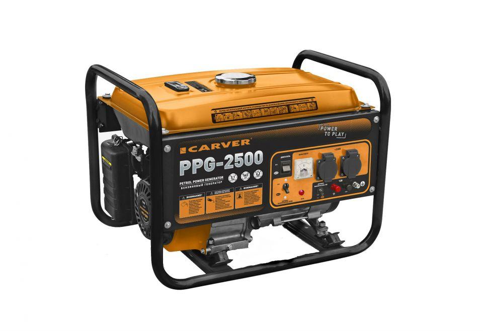 Генератор Carver PPG-2500