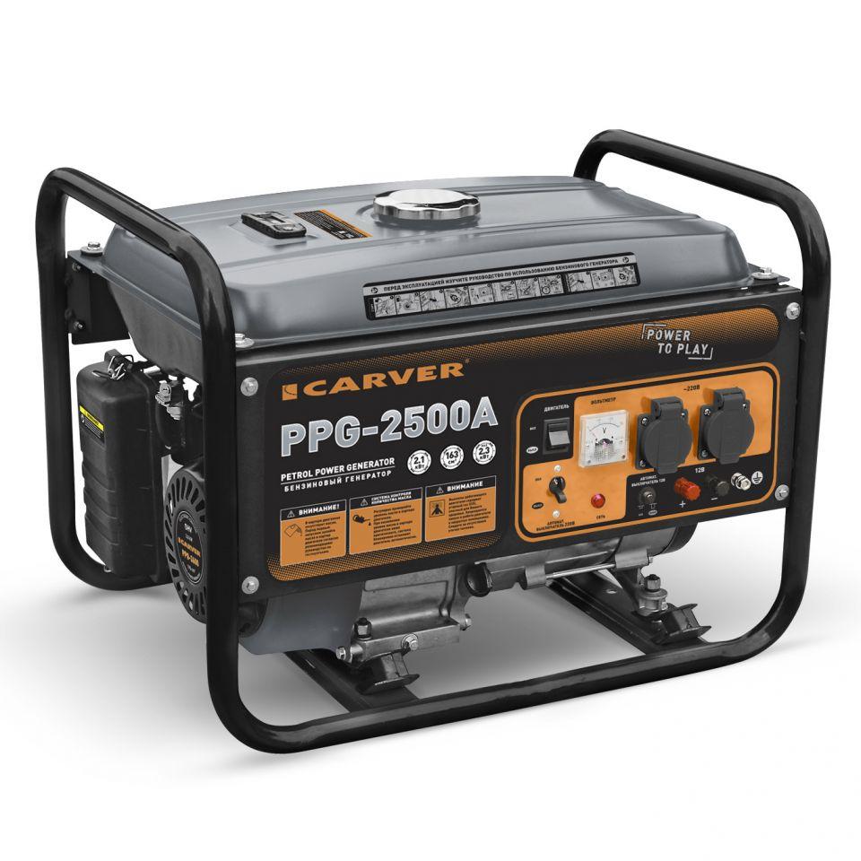 Генератор Carver PPG-2500A
