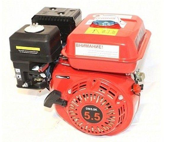 Двигатель для мотоблока КАМА DM 5,5 K
